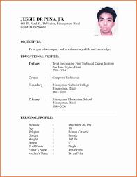 resume format doc new resume format cv format doc eliolera