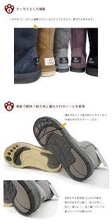 ugg boots australia made in china rakuten global market see koalabi lab leather