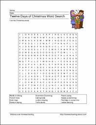 twelve days of printables wordsearch more