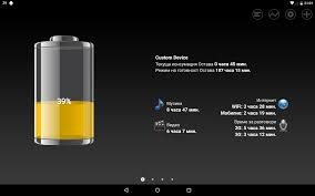 battery hd pro android apps on google play