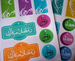 Home Button Decorations by 1042 Best Eid U0026 Ramadan Ideas Images On Pinterest Ramadan Crafts