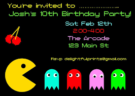 pac man party invitation printable personalized 80 u0027s party