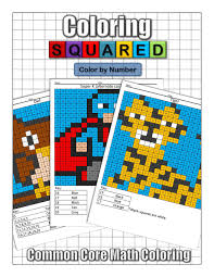 coloring squared color by number cameron krantzman