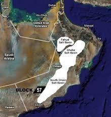 rub al khali map range energy resources inc history