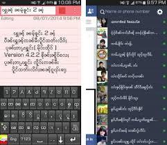 ifont apk namkhone 2 ifont apk version 1 0 monotype
