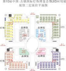 exhibition floor plan google u0027da ara plans design pinterest