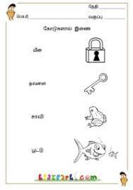 tamil object names worksheets junior k g worksheets worksheets