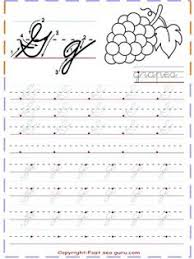 free cursive lowercase letter tracing worksheets alphabet