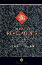 muhammad asad the message of the quran the road to mecca muhammad asad 9781887752374