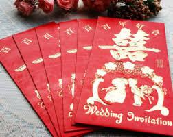 lucky envelopes lucky money envelope etsy
