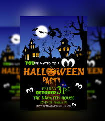 kid halloween party invitation cutemoments by jr