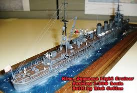 Bathtub Battleship Aoshimakinu350rcotton