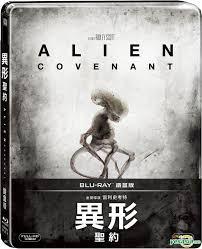 yesasia alien covenant 2017 blu ray steelbook taiwan