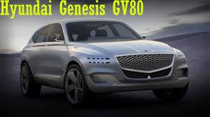 hyundai genesis suv genesis gv80 hyundai s genesis gv80 suv concept