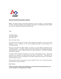 sample recognition letter template best business template