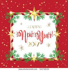 vector 2017 merry christmas happy new stock vector 541753579