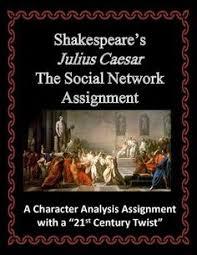 my julius caesar handouts for download english pinterest