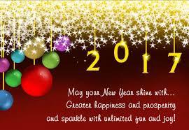 new year greetings card ecard happy new year greeting happy new year wishes greetings card