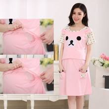 maternity sale compare prices on maternity wear sale online shopping buy low