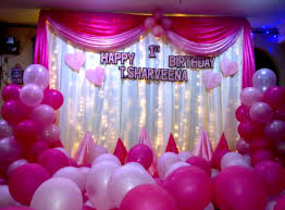 1st birthday party decorations at home birthday party balloon decorations dromieg top decoration ideas