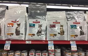 petco com hill u0027s science diet dog food only 0 89 lb 0 55 cat