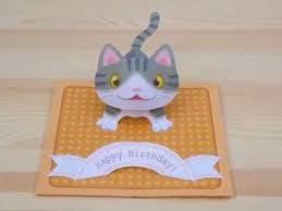 amazing pop up kitten card with template and tutorial make the
