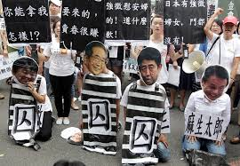 Comfort Women Japan Protests Arise In Taiwan Over U0027comfort Women U0027 1 Hk Macao Taiwan