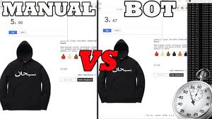 fastest supreme bot vs manual user can manual users compete w