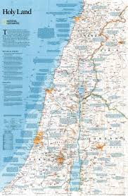 wall maps holy land wall map wall maps