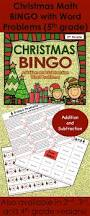 5th grade christmas activity 5th grade christmas math bingo game