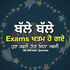 Rumi Memes - pin by suman dhanju on exam hangover pinterest punjabi quotes