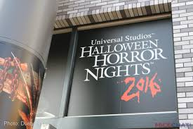 halloween horror nights 26 merchandise universal studios halloween horror nights sneak peek