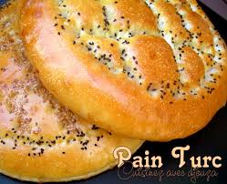 recette cuisine turque turc ramazan pidesi recettes faciles recettes rapides de