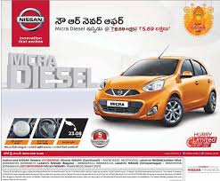 nissan micra price in bangalore nissan advert gallery