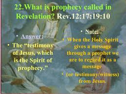 lesson 17 revelation seminars modern prophets and visions