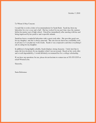 letter of recommendation template scholarship gallery letter