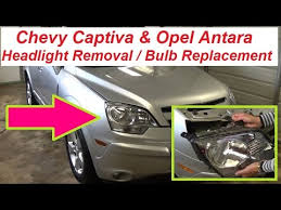 car light bulb replacement chevrolet captiva sport opel antara headlight replacement and