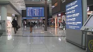 airport zen seoul incheon airport icn modhop com