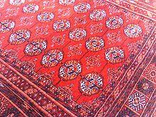 Baluch Rugs For Sale Afghan Rug Wikipedia