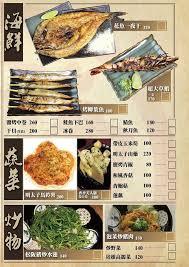 cuisine 饌ire 台北大安區 東區最正的老板娘 六六町焼き鳥百姓酒場 延吉街居酒屋
