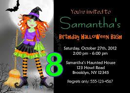 printable halloween birthday party invitations cimvitation