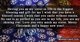 christmas messages sister 2