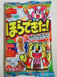 where to buy japanese candy kits 37 best japanese candy kits images on japanese candy
