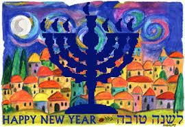 rosh hashonna rosh hashanah yahuah s new year s day in