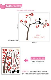 Decoration Cat Wall Decals Home by Cat Wall Decal Picture More Detailed Picture About Red Tree Wall