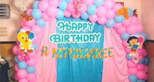 balloon decoration for birthday at home balloons decoration for birthday simple balloon decoration birthday
