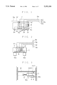 patent us5353190 electric junction box google patents