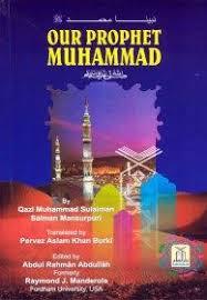 best biography prophet muhammad english golden stories of sayyida khadijah rs 630 00 khadijah r the