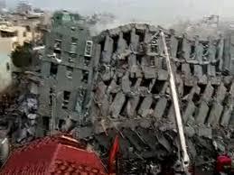 earthquake update int taiwan earthquake update ocv 06 02 samaa tv