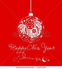what to buy for new year new year 2017 rooster new year lucky color to